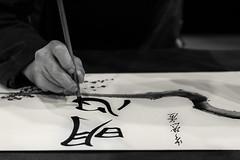 Shodō o shūfǎ ?!? (D Project) Tags: japan cine calligraphy black withe bn shodō shūfǎ style paper sel35f18