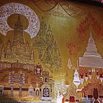 Wat Suphan. วัดสุพล thumbnail