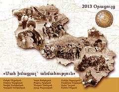 hayrenaser-calendar-cover-page_12965699905_o