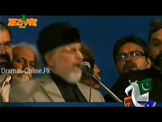 Punjabi tota - Tahir ul Qadri Missing Workers