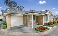 5/22 Molly Morgan Drive, East Maitland NSW