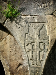 Carved cross on the wall (Tigra K) Tags: alaverdi loriprovince armenia am 2006 carving church cross medieval ornament plant ruin sanahin