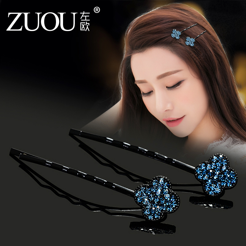 South Korea Rhinestone Hair headdress Sweet Princess hair edge clip butterfly clip barrette clip top pair