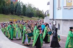 Преподобного Сергия (90)