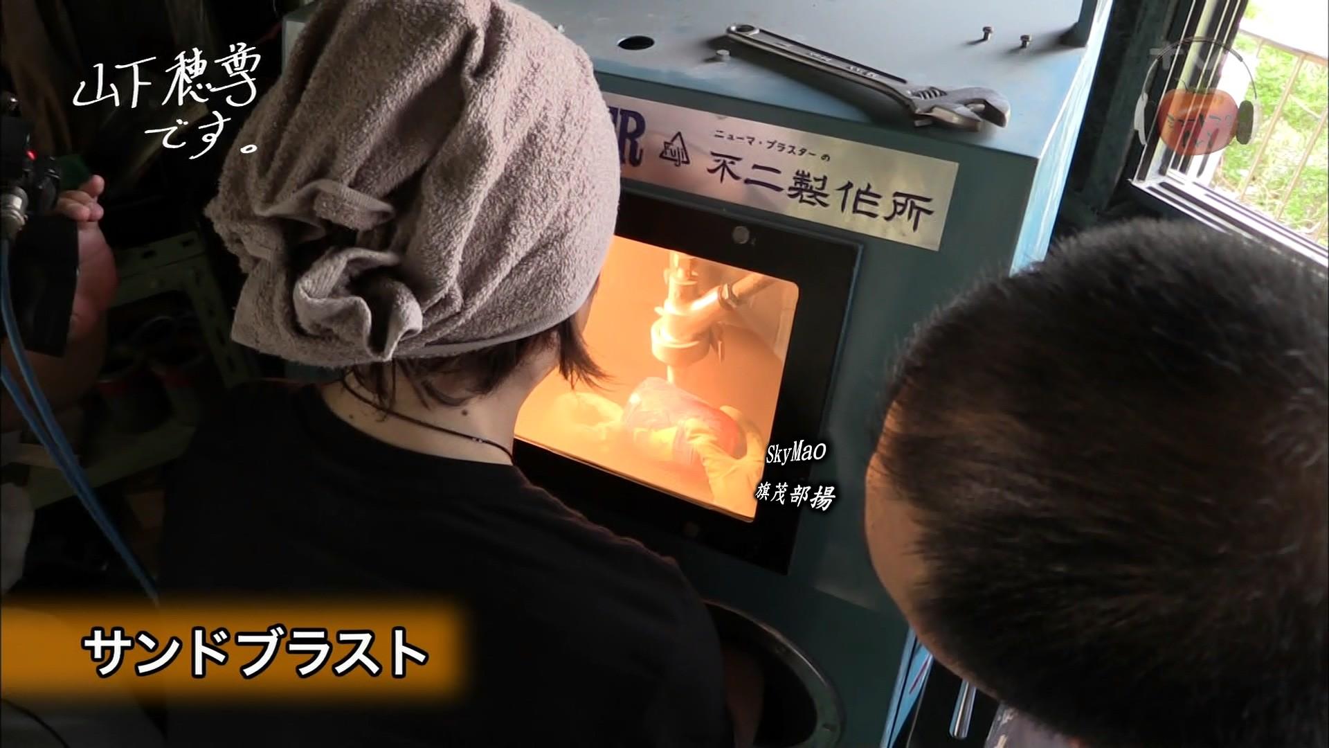 2017.09.29 全場(ミュートマ2).ts_20170930_021624.438