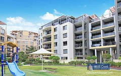 107/88 Bonar St, Wolli Creek NSW