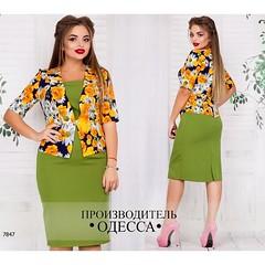 Деловое платье женское имитация костюма с цветочным верхом салатовый+желтые цветы (arrkareeta) Tags: