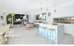 2D Werona Avenue, Punchbowl NSW