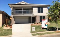 107 Riveroak Drive, Murwillumbah NSW