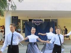 Свято вулиці Миколи Леонтовича