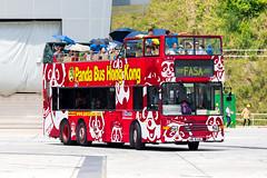 HN8481 (TommyYeung) Tags: citybus ctb hn8481 volvo olympian volvoolympian oly65 pandabushongkong pandabus red walteralexanderrh walter alexander walteralexander opentoppedbus opentop doubledecker doubledeck doubledeckbus 3axle triaxle volvobuses vehicle vehiclespotting buses bus busspotting transport transportphotography hongkong hongkongtransport hongkongbus hongkongbuses sightseeingbus sightseeing stepentrance