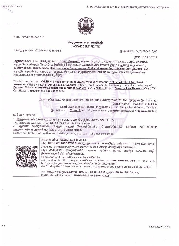 Magnífico Tn.Gov.In Birth Certificate Friso - Cómo conseguir mi ...