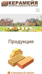 kerameya.info-10