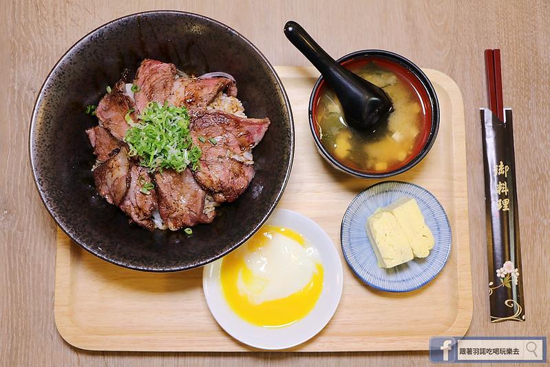 御台所日式輕食早午餐23