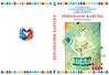 Book cover design PERSONAL CAROUSEL /poetry/ (sandra djurbuzovic) Tags: book cover poetry poezija korice design dizajn sandradjurbuzovic budva crnagora montenegro art artist personalcarousel