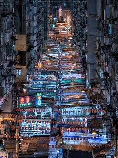 Temple Street Twilight