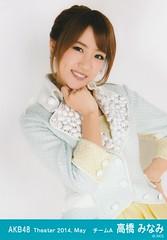 AKB48 Theater 2014 May 【高橋みなみ】