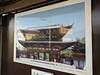 IMG_20170811_162950 (Sweet One) Tags: randen lightrail kyoto japan