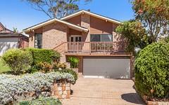 62 Bignell Street, Illawong NSW