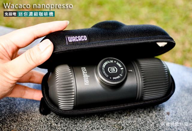wacaco nanopresso迷你濃縮咖啡機_04_膠囊咖啡露營咖啡機-9822