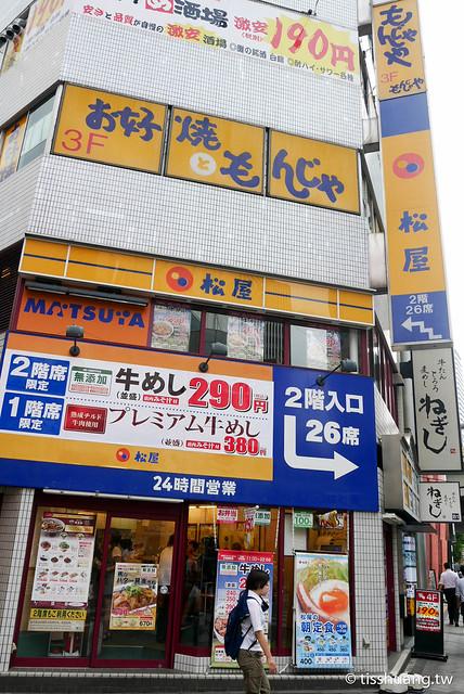 東京自由行第四天-1090617
