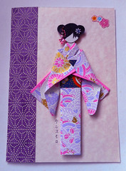 APC103 (tengds) Tags: japanesepaperdoll origamidoll ningyo card handmadecard allpurposecard kimono obi pink lavender purple japanesepaper yuzenwashi indianbindi nailartsticker nailsticker waves flowers papercraft tengds