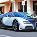 Bugatti at Miami South Pointe.