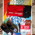 Preparation for the 40th Chicago Marathon 2017  with Anniversary Poster in Background thumbnail