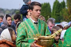 Преподобного Сергия (77)