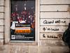 "#Manif10octobre #Nantes #GameOfTags: ""Quand est-ce qu'on casse le schéma ?"" (ValK.) Tags: gameoftags loitravailxxl pjlterrorisme loitravail cabanedupeuple etatdurgencepermanant maisondupeuple nantes politique valk demonstration fonctionpublique graff graffiti greve intersyndicale manifestationunitaire social tag france fr"