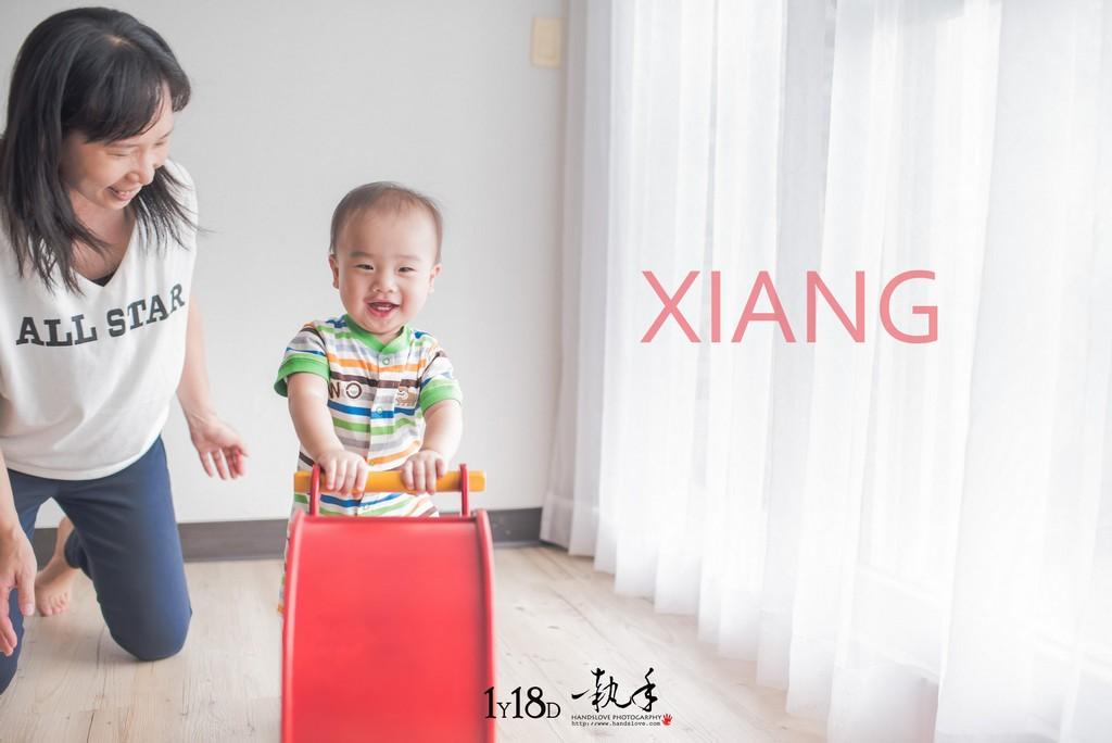37795361031 b4133bb915 o [兒童攝影 No23] Xiang   1Y