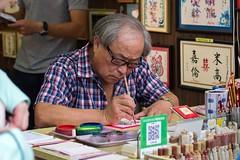 Modern Calligraphy (l plater) Tags: calligraphy stanleymarket hongkong