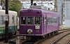 The Keifuku Randen Tram Line (SteveInLeighton's Photos) Tags: october 2017 japan kyoto tram tramway randen lightrail