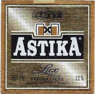 Bulgaria - Astika Brewery (Haskovo)