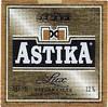 Bulgaria - Astika Brewery (Haskovo) (cigpack.at) Tags: astika lux bulgaria bulgarien brewery haskovo bier beer brauerei label etikett bieretikett flaschenetikett flaschenbier