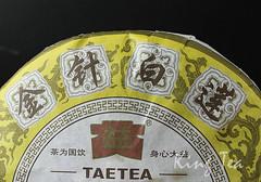 Free Shipping 2013 TAE TEA DaYi JinZhenBaiLian Golden Needle White Lotus Cake Beeng 357g YunNan MengHai Pu'er Puerh Ripe Cooked Tea Shou Cha (John@Kingtea) Tags: free shipping 2013 tae tea dayi jinzhenbailian golden needle white lotus cake beeng 357g yunnan menghai puer puerh ripe cooked shou cha