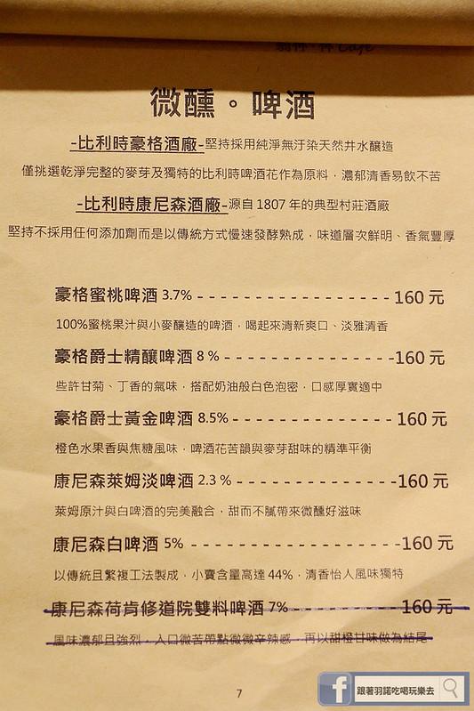 翁林 林cafe88
