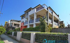 8/21-27 Cross Street, Guildford NSW