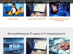rcnit.com.ua-6