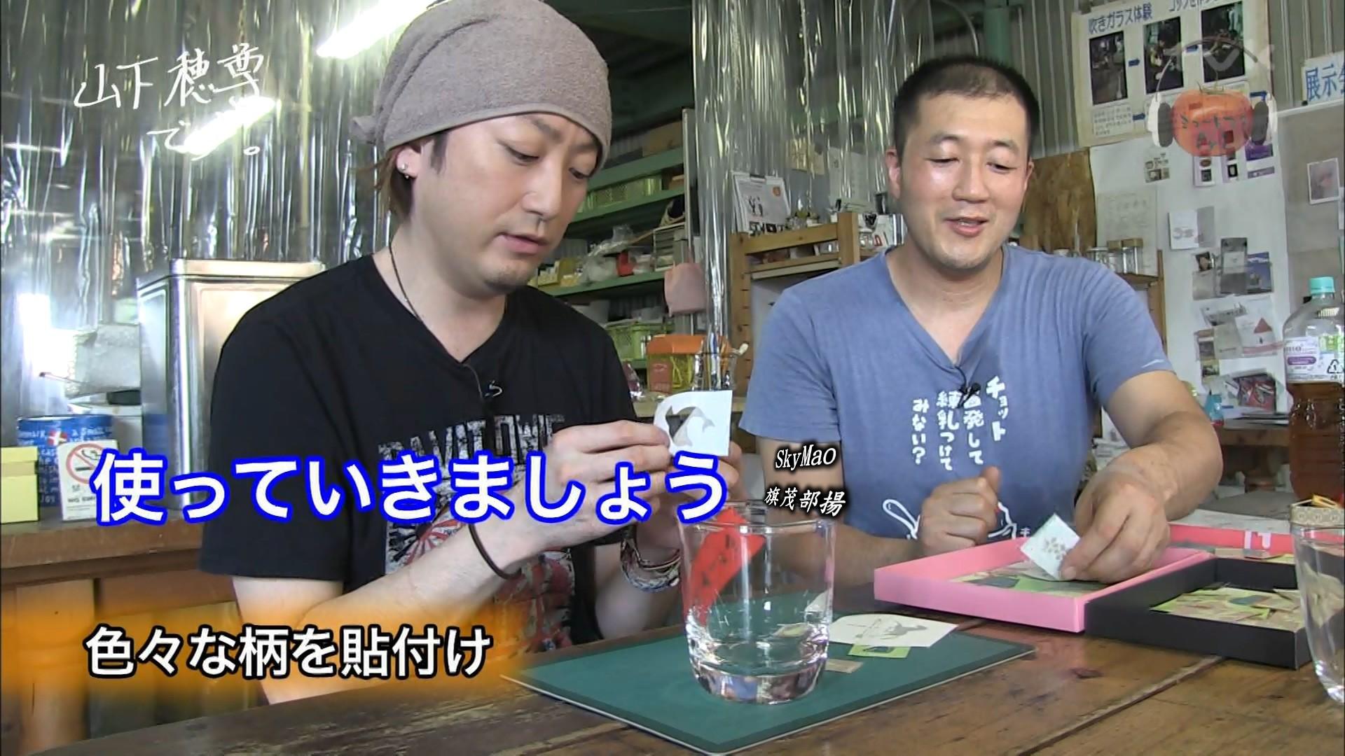 2017.09.29 全場(ミュートマ2).ts_20170930_015141.601
