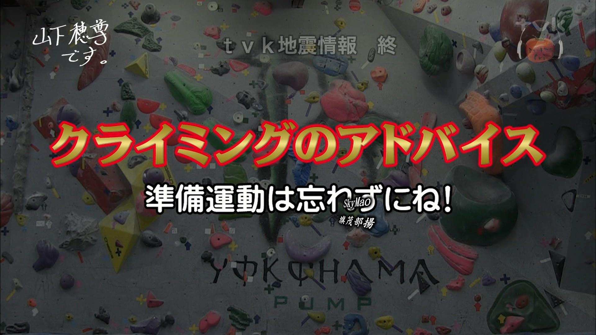 2017.10.06 全場(ミュートマ2).ts_20171007_024610.316