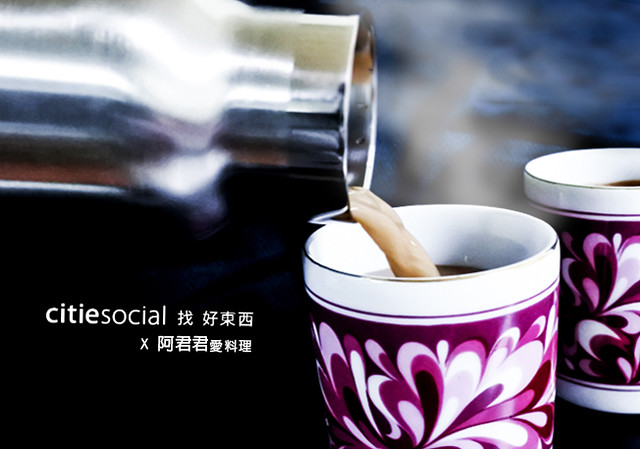 citiesocial 24BOTTLES 保溫瓶_10_阿君君愛料理-9439