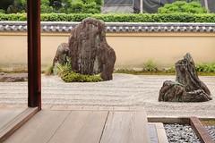 daitaku-ji (schneider_sebastien) Tags: daitakuji jardindepierre jardin jardinbotanique jardinjaponais kyoto temple zen meditation asie asia artjaponais canon77d eos77d 18135mm japanesegarden