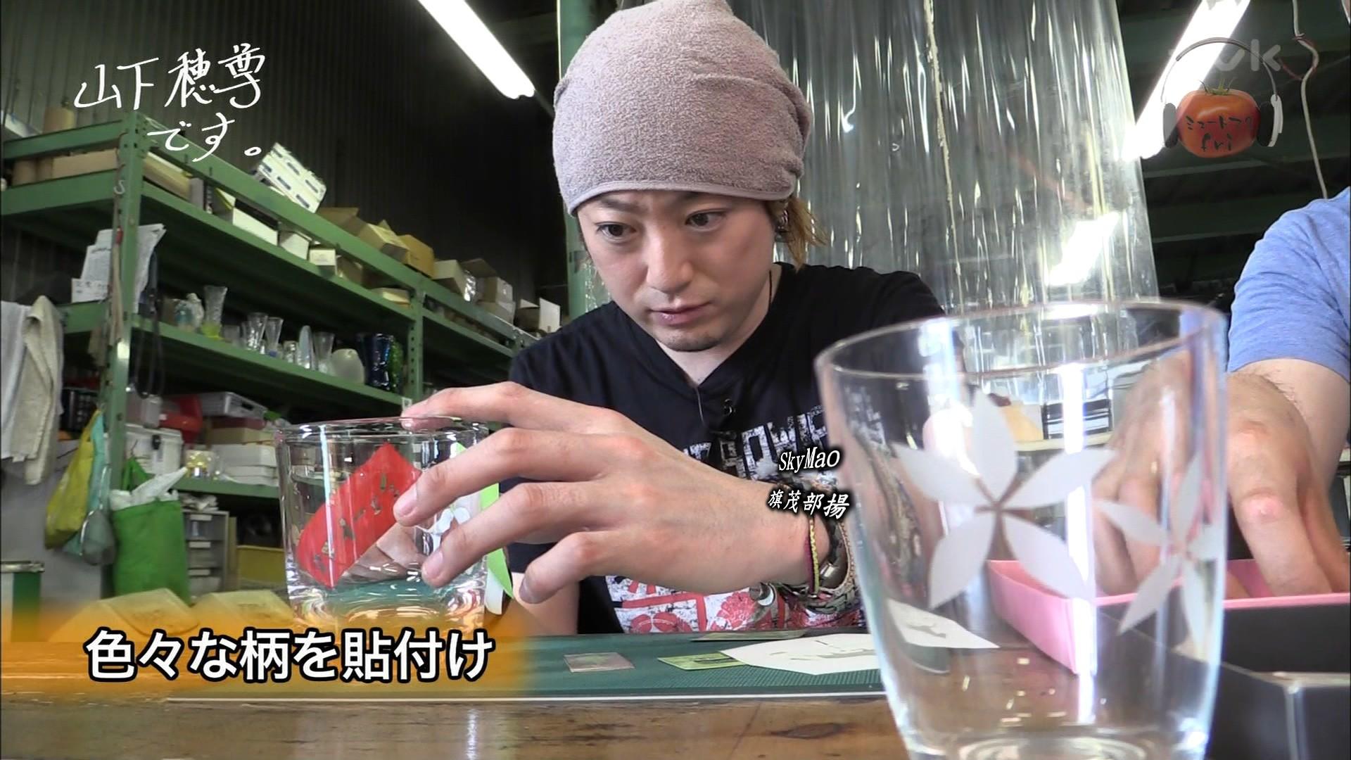 2017.09.29 全場(ミュートマ2).ts_20170930_015629.759