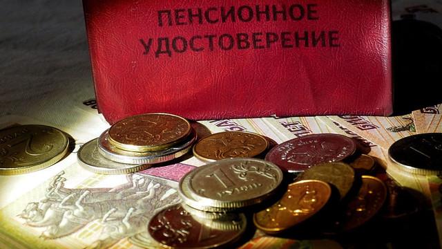 ВМинфине поведали, когда будет запущена система персонального пенсионного капитала
