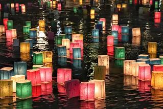 lanternes d 'HIROSHIMA