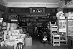 Grocery Store (superzookeeper) Tags: formosa 5dmk4 5dmkiv canoneos5dmarkiv ef2470mmf28liiusm eos digital taiwan hsinchu blackandwhite bnw monochrome tw beipu shop oldshop grocerystore oldtown oldtownbeipu street