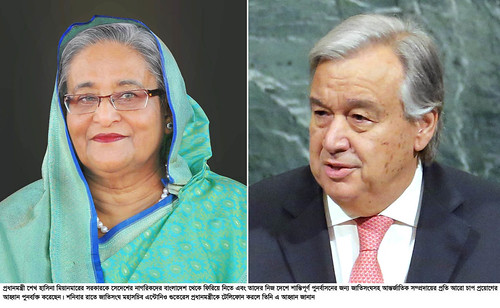 22-10-17-UN Secretary General Made the Phone Call_PM Sheikh Hasina-2