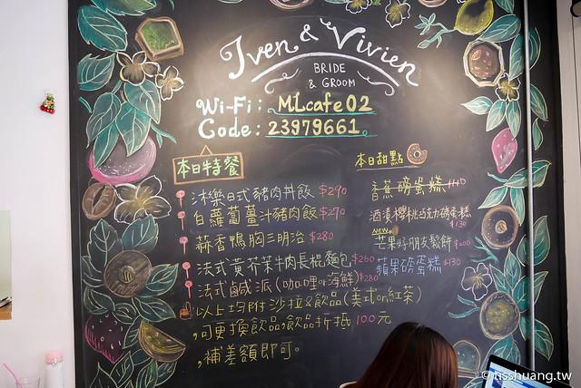 沐樂咖啡-1080342