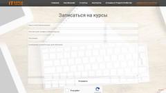 rcnit.com.ua-5